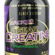 NVE 6th Gear Creatine, mehr als ein gewöhnliches Creatin!